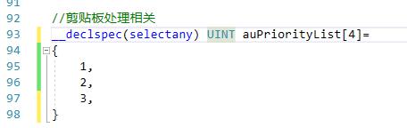 declspec(selectany) UINT auPriorityList[4] 94